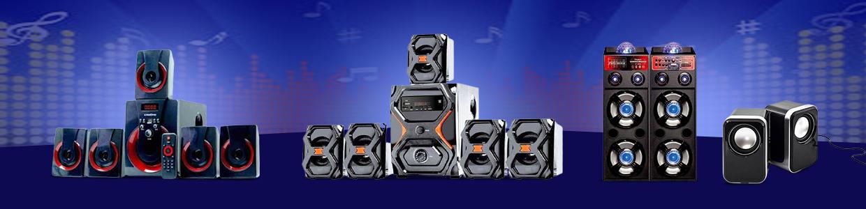 speaker_for_home