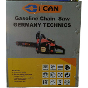 I Can 3.5HP 2800W Gasoline Chain Saw with 22 inch Saw Blade