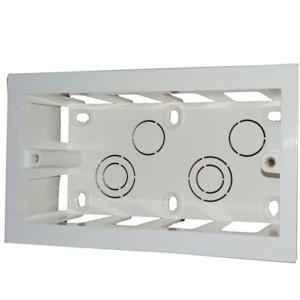 Legrand Arteor 4 Module Plastic Surface Box, 5735 70 (Pack of 5)