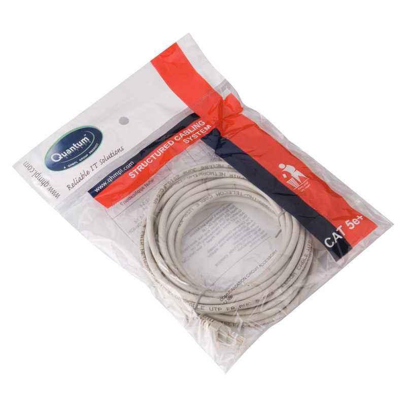 Quantum 1.8m UTP Short Distance Patch Cable