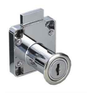 Zaha 32mm Drawer Lock, ZHFL-020-32