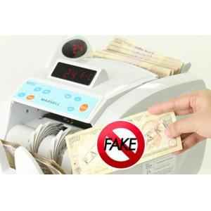 Maxsell MX50i Intelligent Money Counter-Cum-Detector