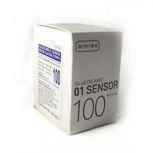 Arkray Glucocard 01 Sensor (100 Strips Pack)