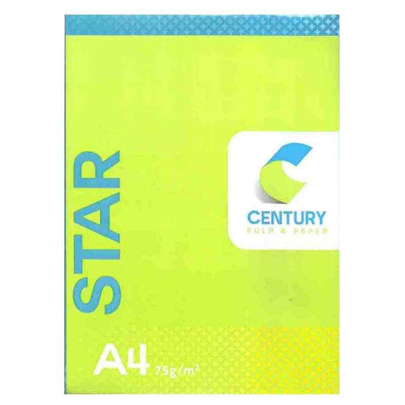 Century Star A4 Size 75 GSM Copier Paper (Pack of 10)