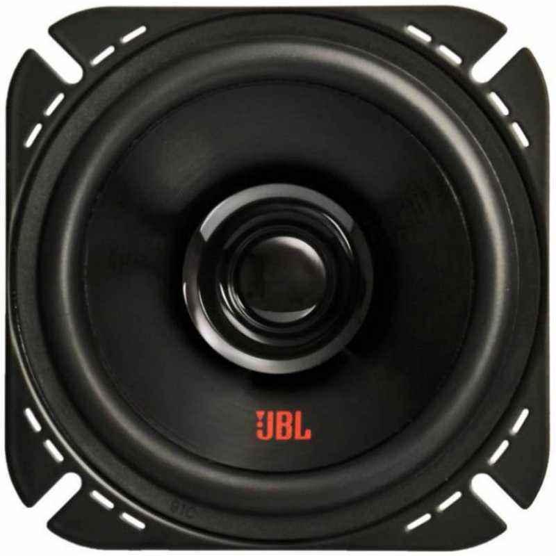 JBL A120SI 120W Coaxial Car Speaker Set