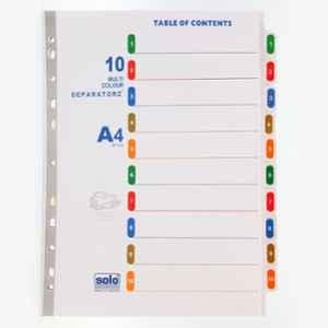 Solo A4 10 Pieces Assorted Separatorz with index, SP510 (Pack of 10)