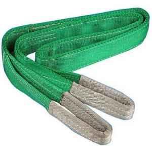 Ferreterro 2 Ton 2m Green Double Ply Flat Polyester Webbing Sling