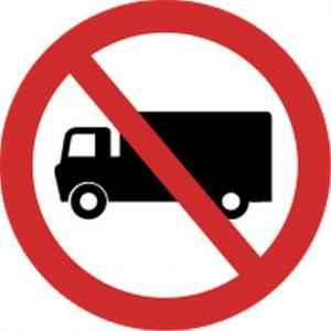 Asian Loto 3 mm Traffic Sign 4-wheeler Not-allow Sign, ALC-SGN-40-900