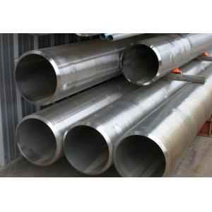 MSL 0.5 Inch Annealed Seamless Steel Pipes, Length: 18 m