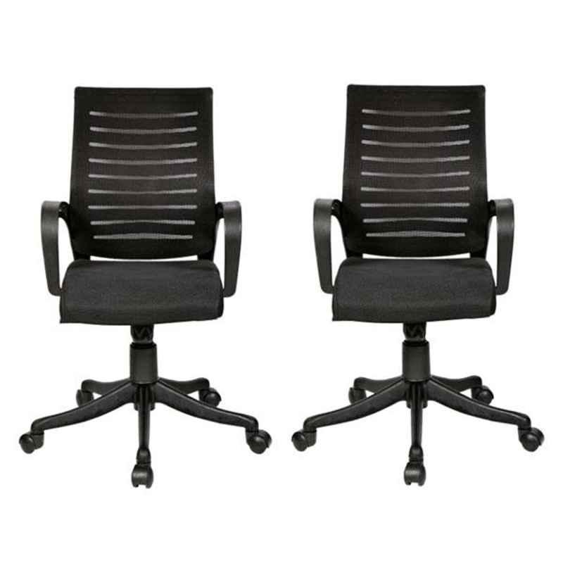 Regent Boom Net & Metal Black Chair with Modle Handle (Pack of 2)