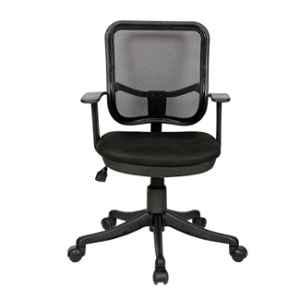 Regent Square Net & Metal Black Mesh Chair with Novel Handle
