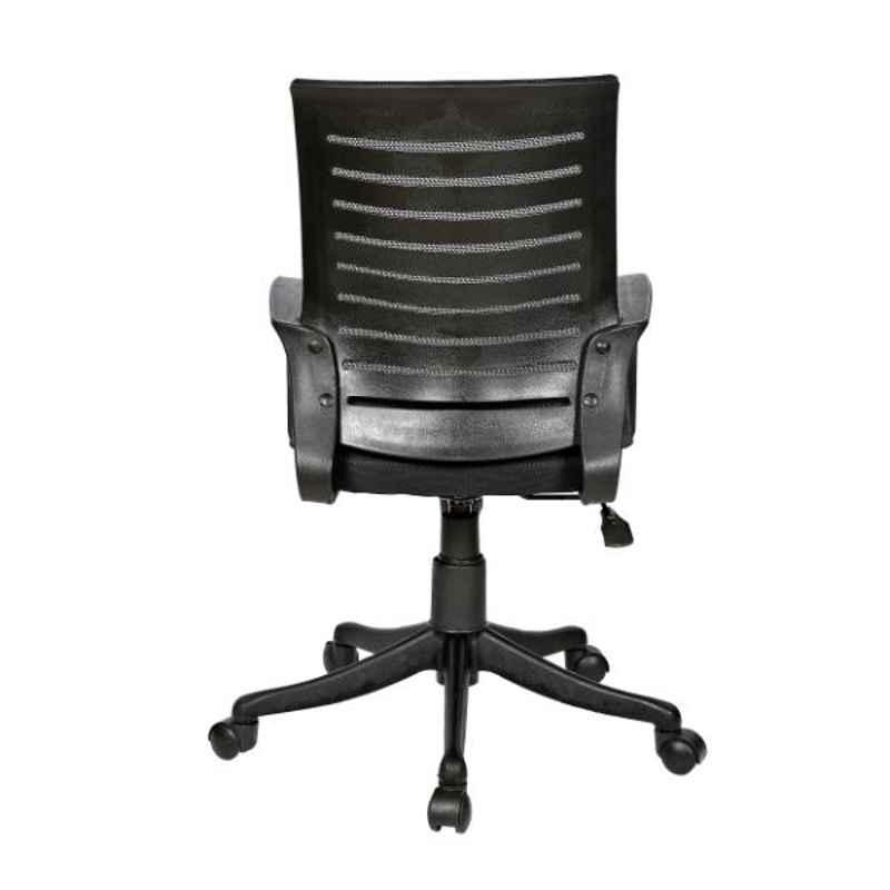 Regent Boom Net & Metal Black Mesh Chair