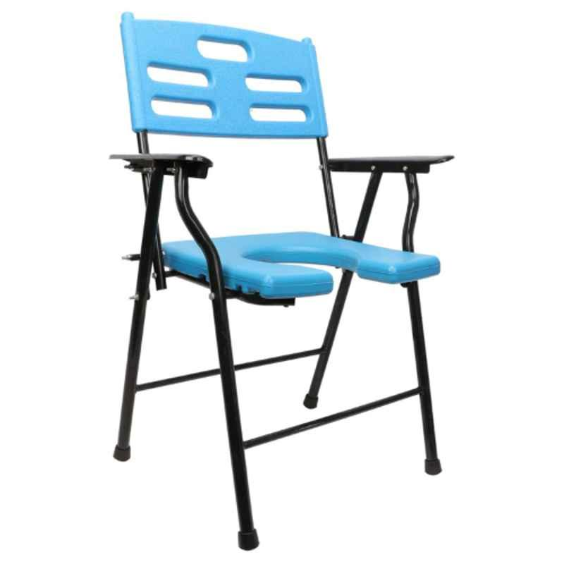 Fast Life Folding Portable Commode Chair, RS-030Q
