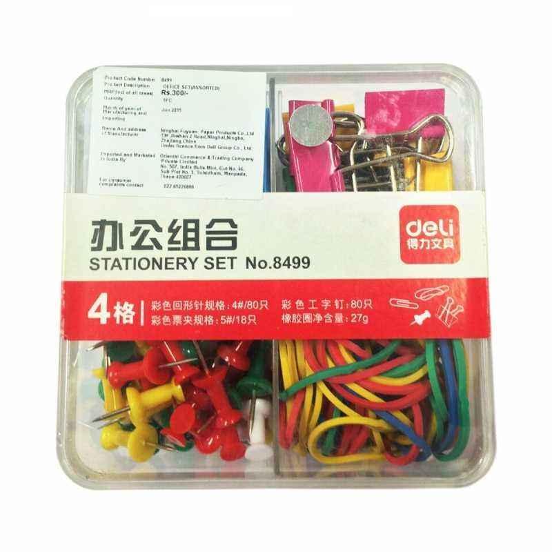 Deli Stationery Set, 8499 (Pack of 2)