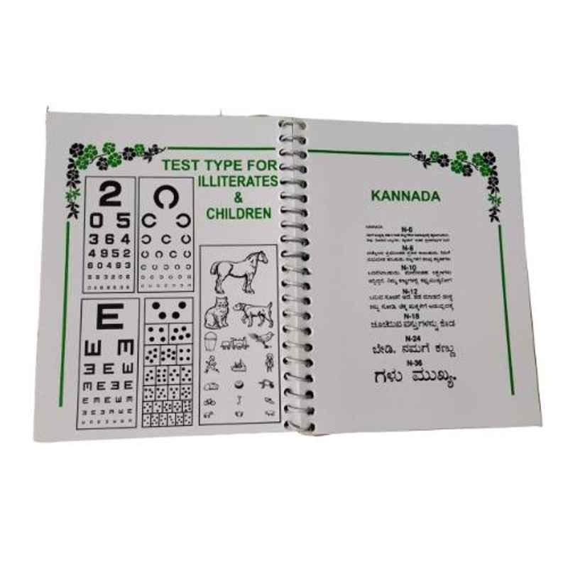 Shakuntla Near Vision White Chart Book for Eye Test