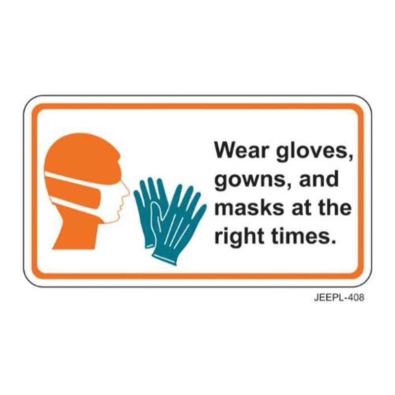 Jeepl Wear Gloves, Gowns, & Masks Sticker, jeepl-408