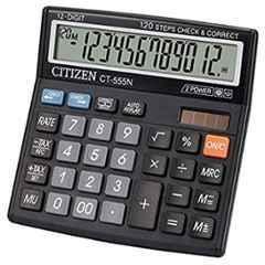 Citizen CT 555N 125g Basic Black Calculator, (Pack Of 2)