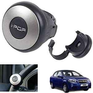 Autokaar Silver Black Ipop Mini Power Holder Car Steering Knob