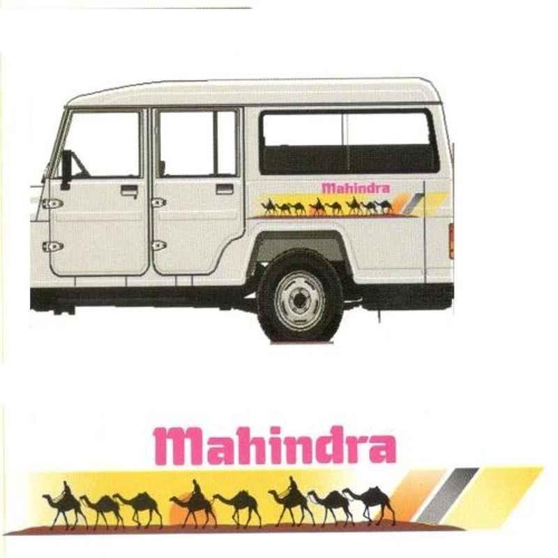 Galio Orange & Yellow Graphics Car Sticker Set for Mahindra Savari, GL-198O