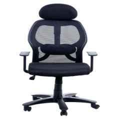 Regent Matrix Net & Metal High Back Black Mesh Chair