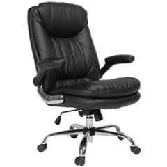 Mezonite High Back Black Leatherette Executive Class Office Chair, KI 206