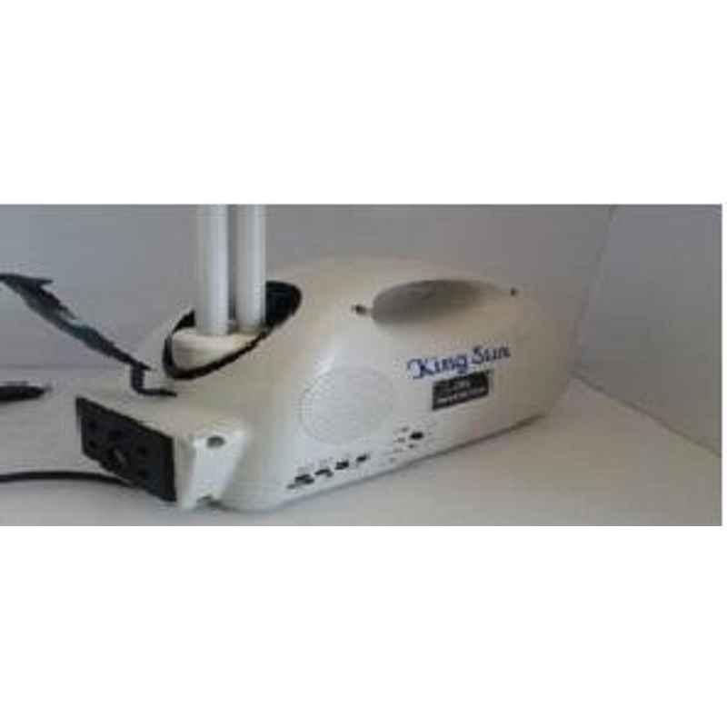 King Sun FM and MP3 Player with Inverter 45 Watt 12V DC/23V AC KSSHL-4